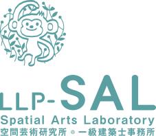LLP SAL